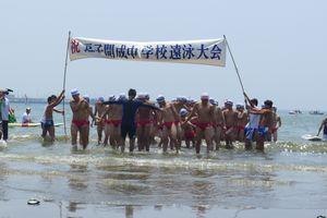 写真⑥遠泳.jpg