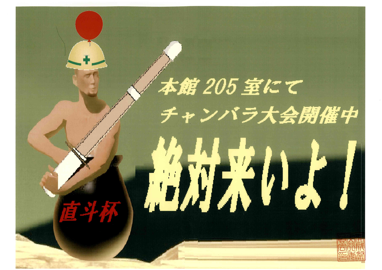 http://www.zushi-kaisei.ac.jp/news/09110b5c84ed06af77259a52cc6fcda340573259.jpg