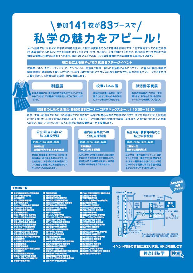 http://www.zushi-kaisei.ac.jp/news/14e190cecdf8893f90b1ab70c2e42d49cdc830f9.png