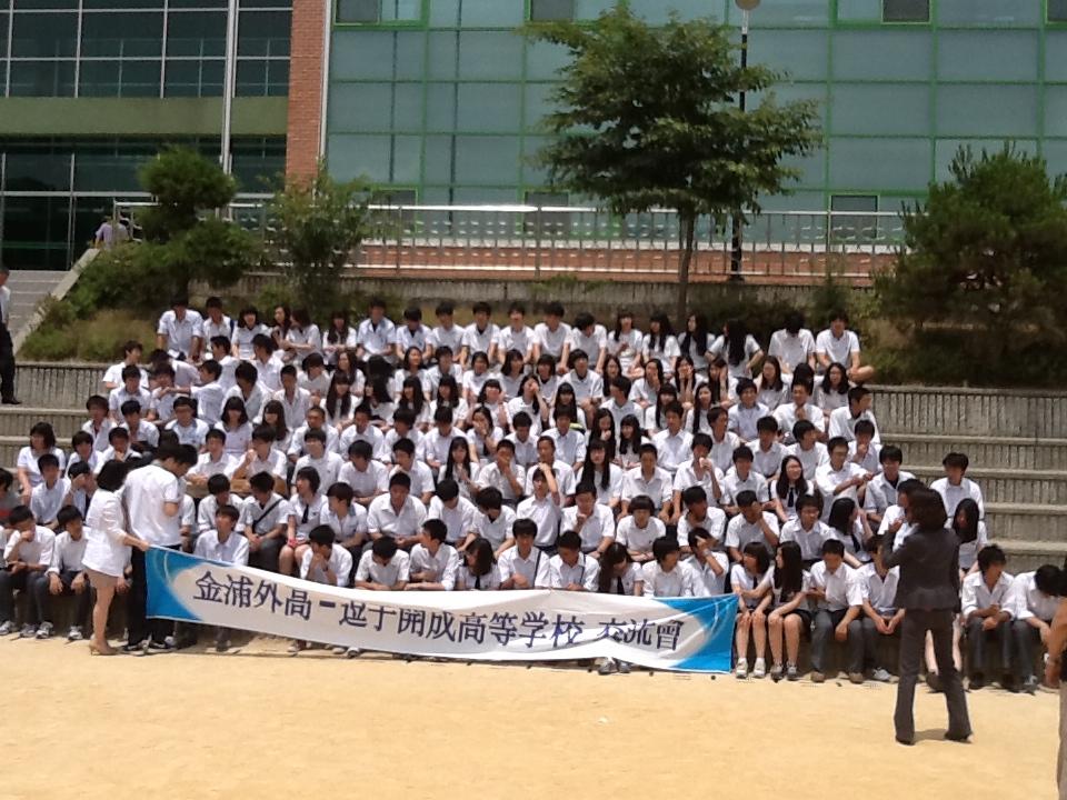 http://www.zushi-kaisei.ac.jp/news/18-4.jpg