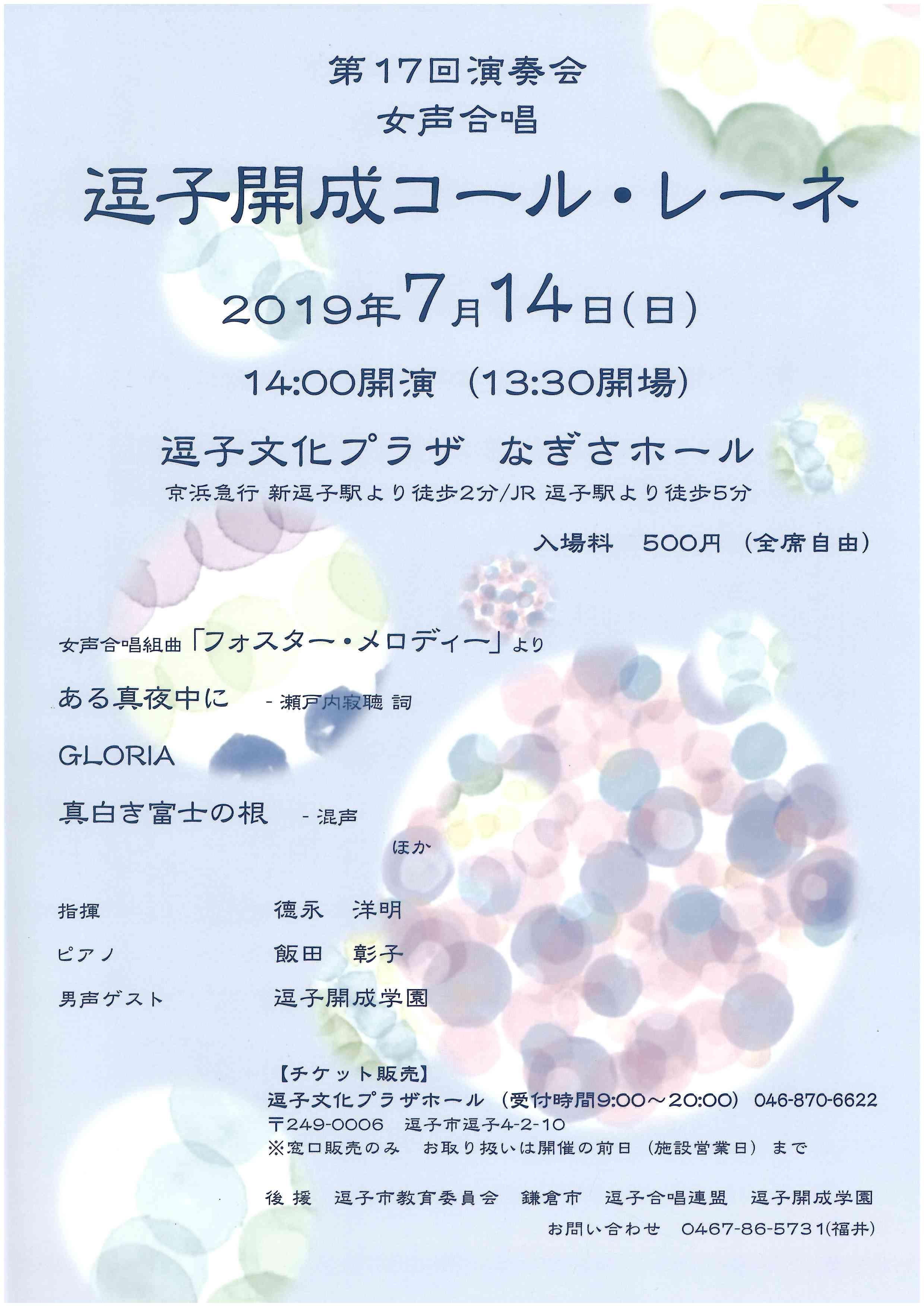 http://www.zushi-kaisei.ac.jp/news/198550-1.jpg