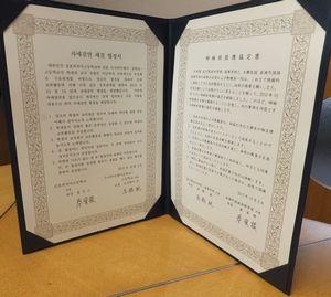 20151110金浦⑤.jpg
