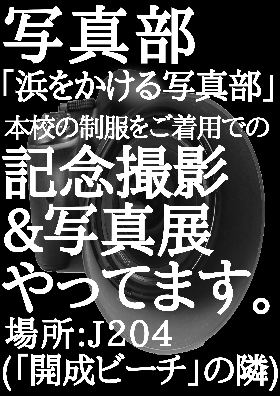 http://www.zushi-kaisei.ac.jp/news/2a5cc1b18effbbdb68544956b7409407d4931165.png