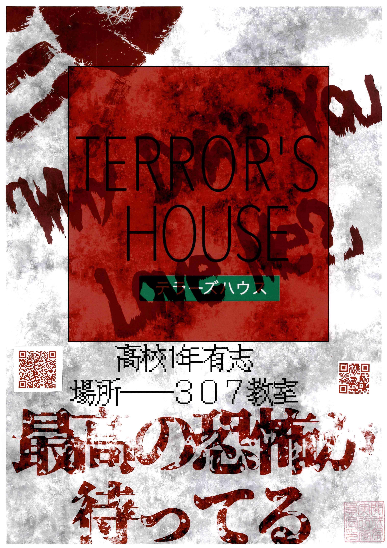 http://www.zushi-kaisei.ac.jp/news/317ae60c0d940528d56619c5f4b0485e737b5e01.jpg