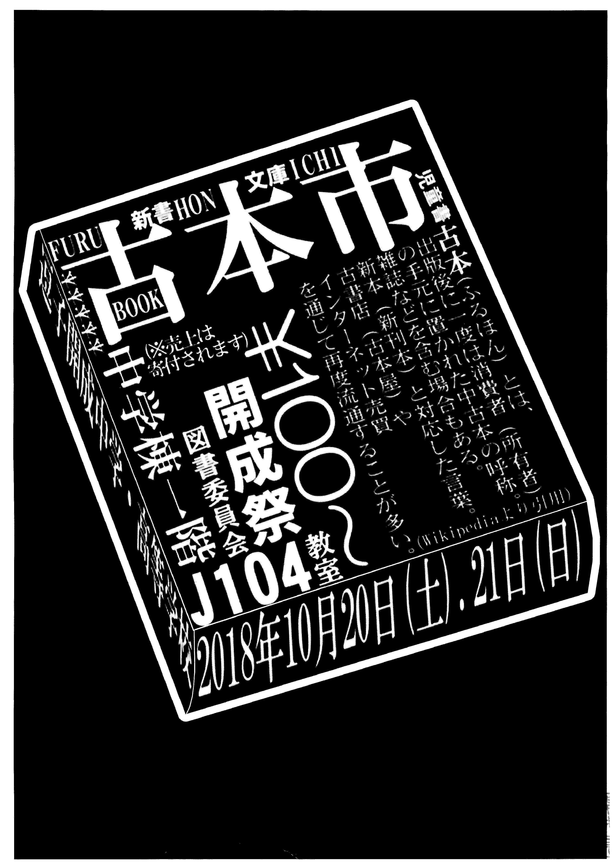 http://www.zushi-kaisei.ac.jp/news/37b0641562e4f7c890c078ca23c56801b3480e03.jpg