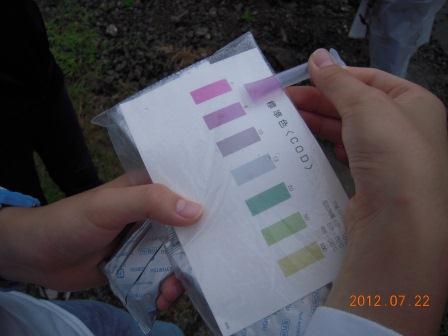 http://www.zushi-kaisei.ac.jp/news/39-4.jpg