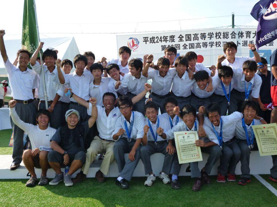http://www.zushi-kaisei.ac.jp/news/45-1.jpg