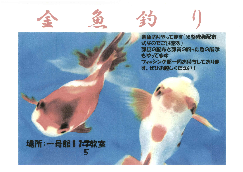http://www.zushi-kaisei.ac.jp/news/480e0d6c396ac63064d4adae7867cbfbc101bc08.jpg