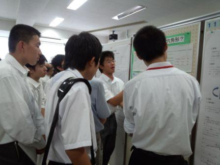http://www.zushi-kaisei.ac.jp/news/55-2.jpg