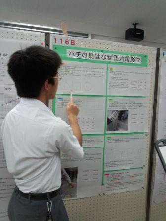 http://www.zushi-kaisei.ac.jp/news/55-3.jpg