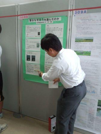 http://www.zushi-kaisei.ac.jp/news/55-4.jpg