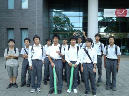 http://www.zushi-kaisei.ac.jp/news/55-5.jpg