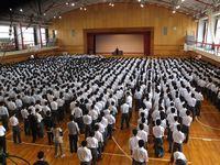 http://www.zushi-kaisei.ac.jp/news/56-2.jpg