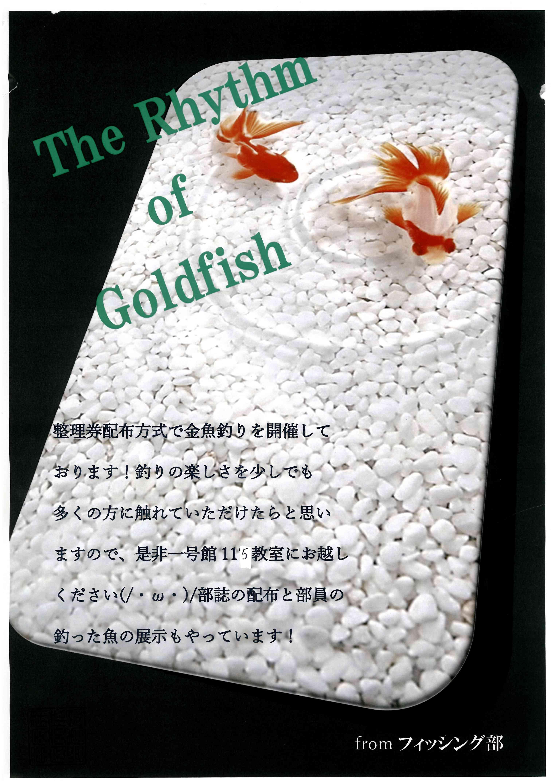 http://www.zushi-kaisei.ac.jp/news/66c6a3eb34df9d5c6056c7887638810b1667af2e.jpg