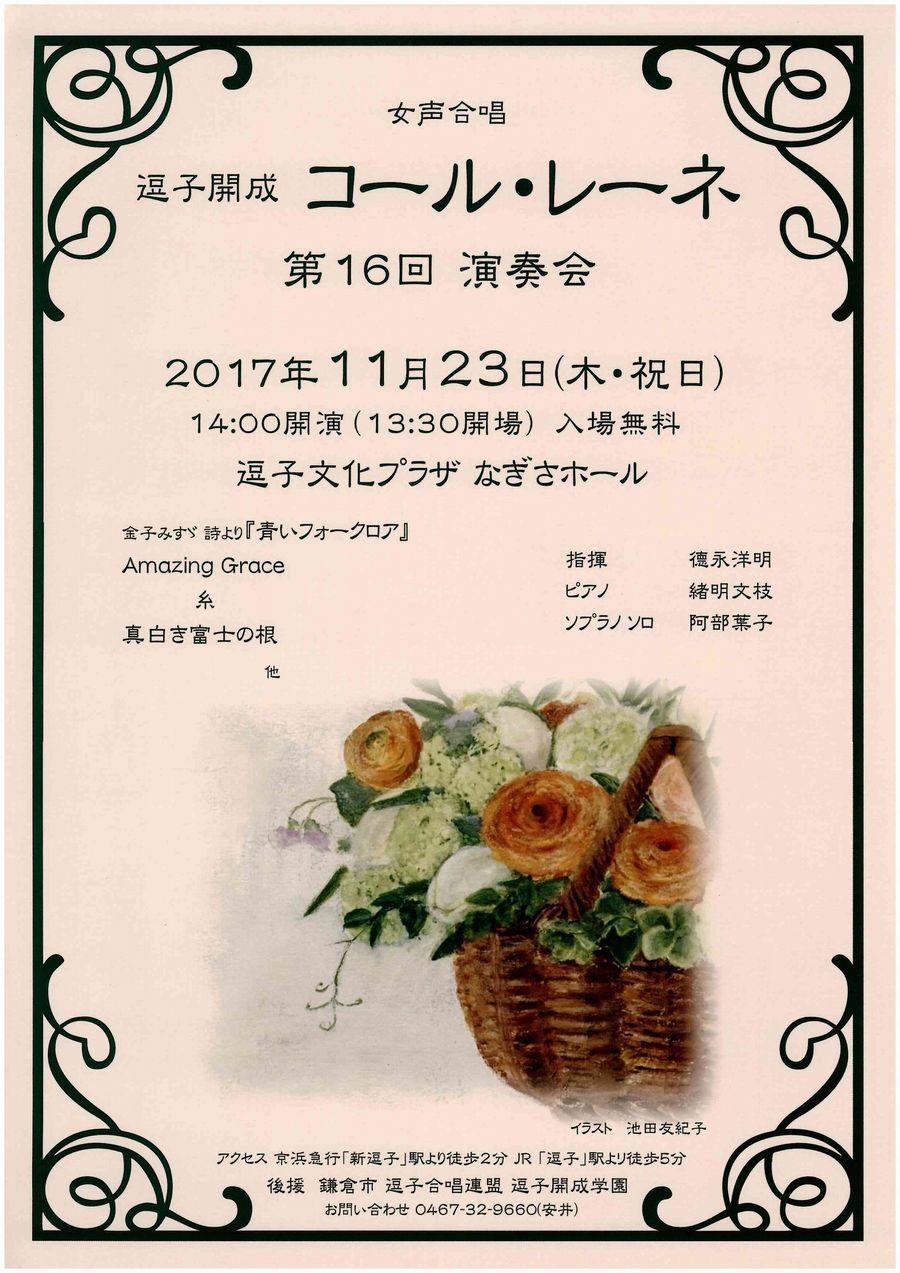http://www.zushi-kaisei.ac.jp/news/6e7f3dad860e86bbc7ea3a57744e85df375d569e.jpg