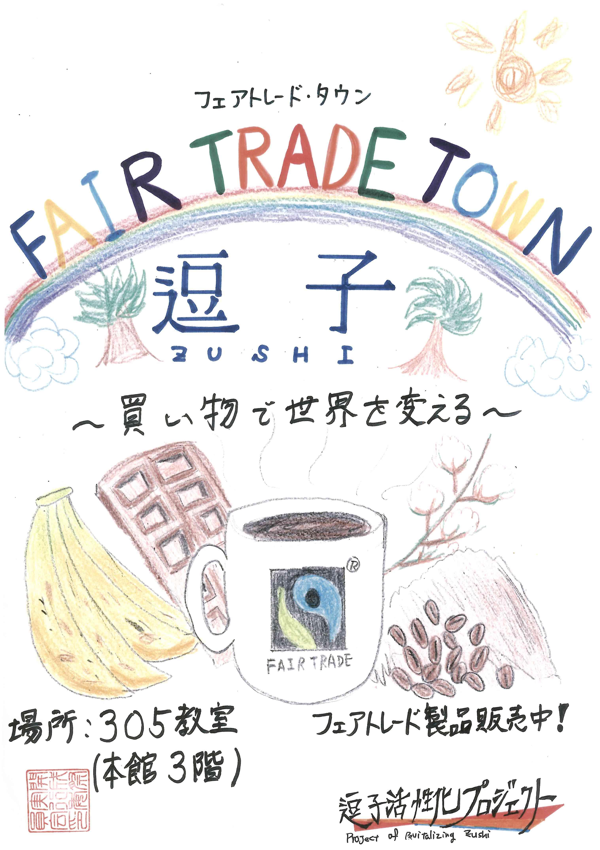 http://www.zushi-kaisei.ac.jp/news/7491cca3d5ae5677cf2c45f6cc5438268e7d44d6.jpg