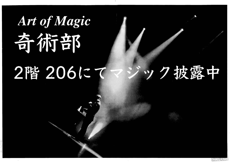 http://www.zushi-kaisei.ac.jp/news/8c0c615293f2da935dfbda31104da02deaf49b63.jpg
