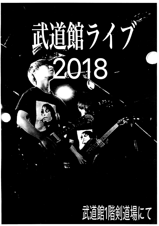 http://www.zushi-kaisei.ac.jp/news/8ffa2f6d3b22038258ce7ca632d2d44bc5c6c155.jpg