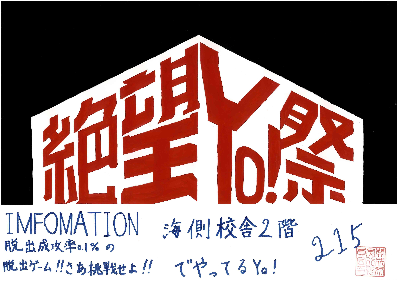 http://www.zushi-kaisei.ac.jp/news/95fcf814507f616a170abc172ebf1d5890684bd2.jpg