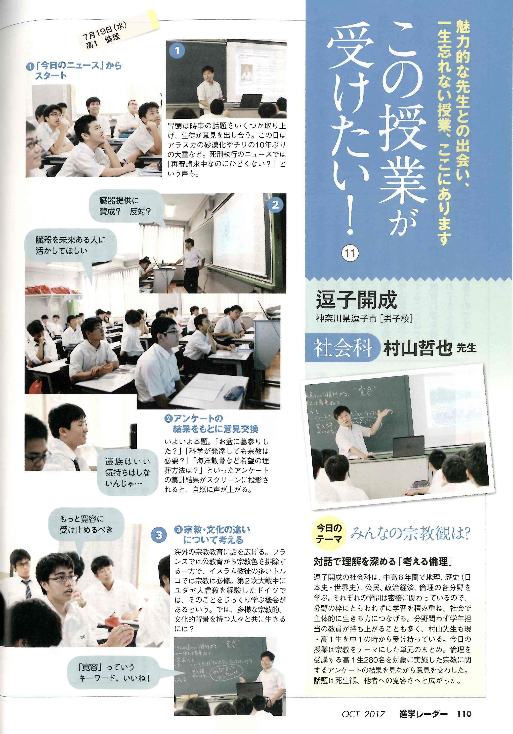 http://www.zushi-kaisei.ac.jp/news/97fa76fb2ea91ca4a8cf1f8a7a341bab21789188.png