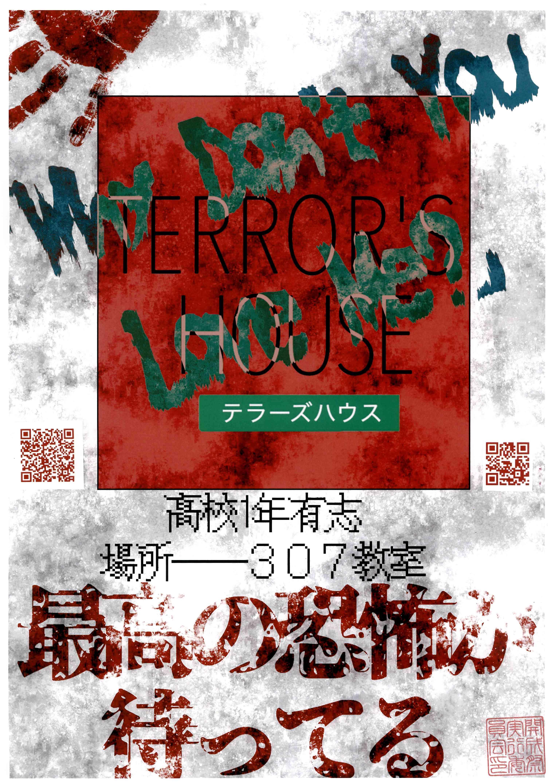 http://www.zushi-kaisei.ac.jp/news/9c5339deaf171025b8af91fa3a25761532f3fed6.jpg