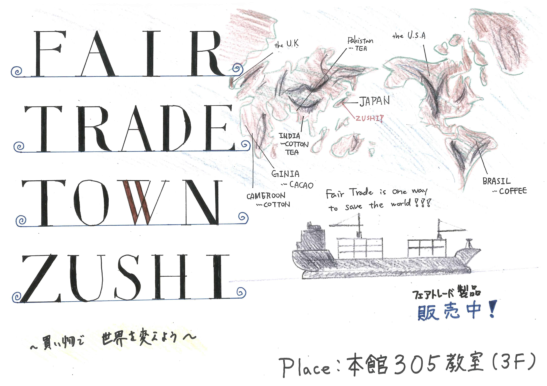 http://www.zushi-kaisei.ac.jp/news/9d8bec80e77288dfd9c46cceb87bf5467d6721a7.jpg