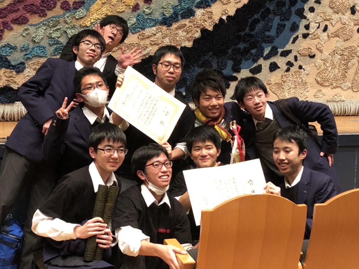 http://www.zushi-kaisei.ac.jp/news/IMG_3365.JPG