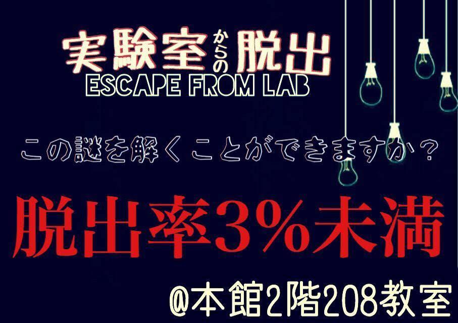 http://www.zushi-kaisei.ac.jp/news/IMG_4853.JPG