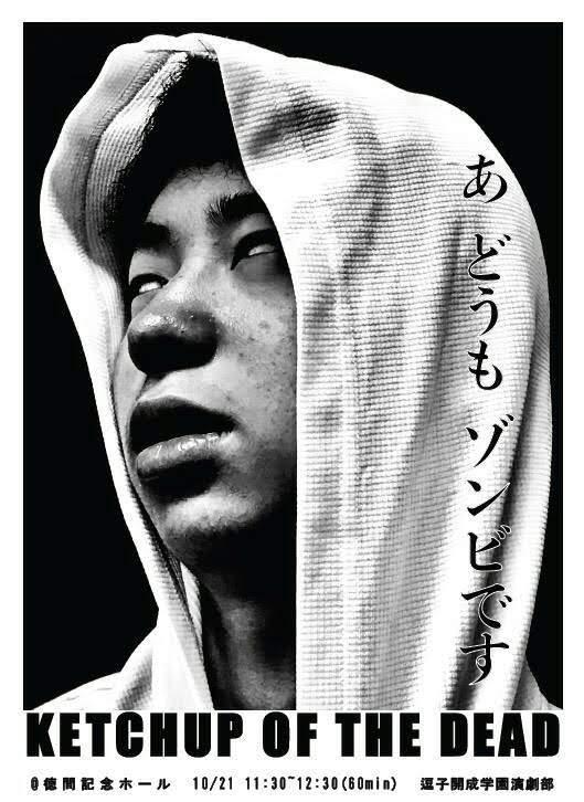 http://www.zushi-kaisei.ac.jp/news/IMG_6763.JPG