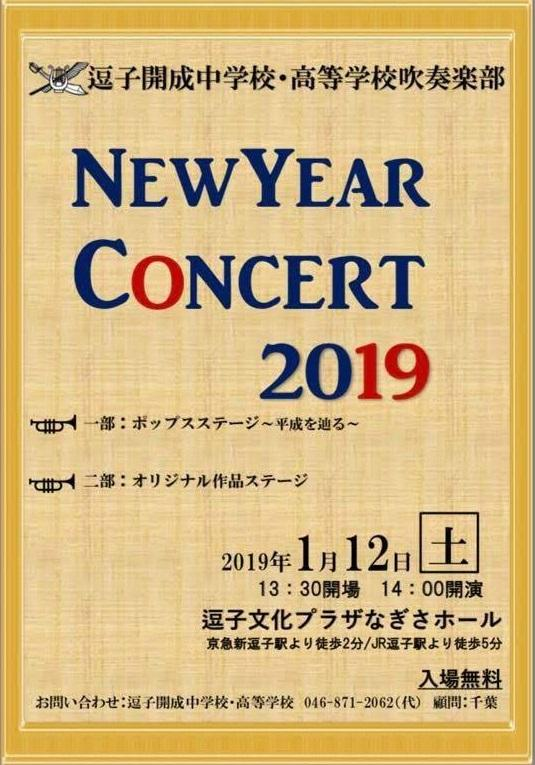 http://www.zushi-kaisei.ac.jp/news/IMG_7951.JPG