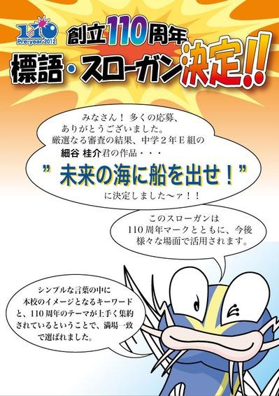 poster110.jpg