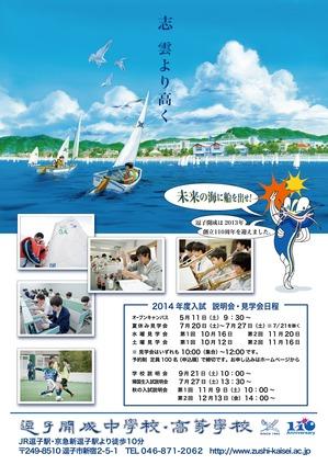 13zushikaisei-koukokuA4.jpg