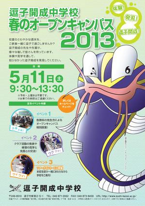 zishikaisei2013-1.jpg