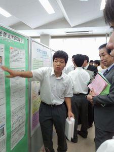 物理化学部(久宗君の写真).jpg