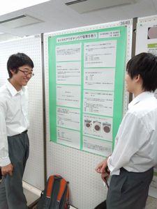 物理化学部2.jpg