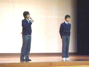 生徒会役員選挙③.jpg
