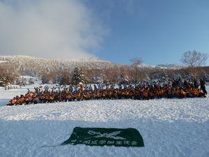 スキー⑤.jpg