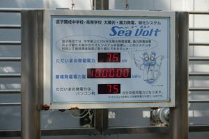 100,000kW達成.JPG