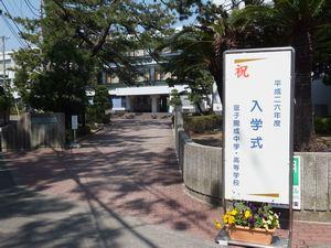 正門前.jpg