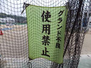 20140515体育祭準備①.jpg
