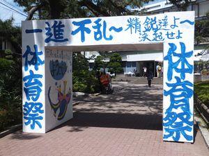 20140519高校①.jpg