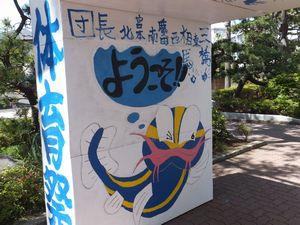 20140519高校②.jpg