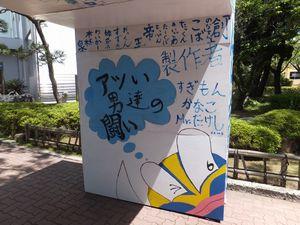 20140519高校③.jpg