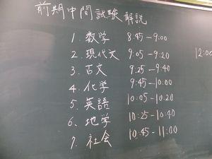 20140610試験返却②.jpg