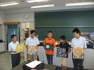 tokei04 (1).jpg