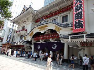 20140630PTA歌舞伎.jpg