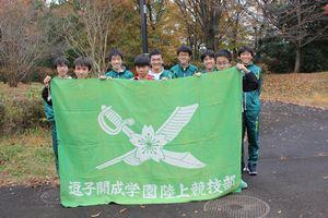 20141203駅伝②.jpg