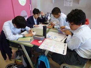 20141209地理フィールド教室①.jpg