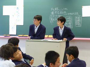 20141209地理フィールド教室④.jpg