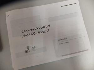 20141210表紙.jpg